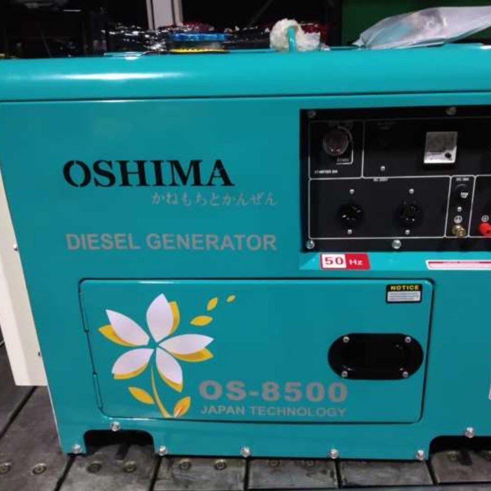 Máy phát điện Oshima 8500 chạy dầu, điện đề