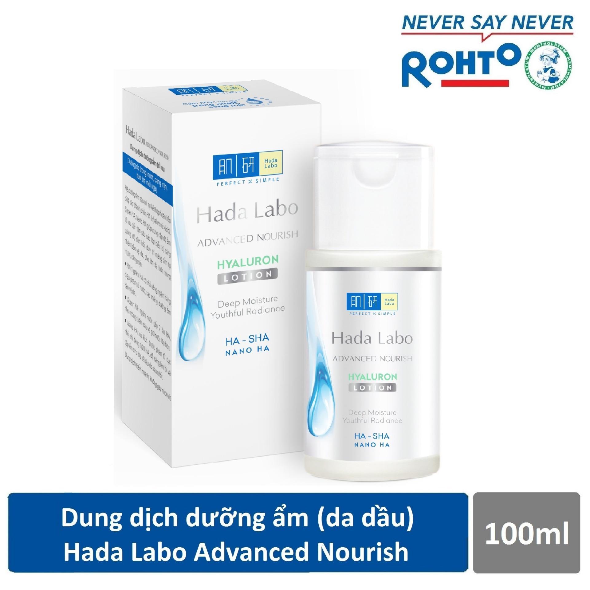 Dung dịch dưỡng ẩm tối ưu Hada Labo Advanced Nourish Lotion dùng cho da dầu 100ml