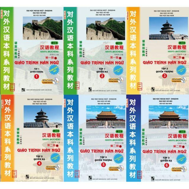 Mua Trọn bộ 6 cuốn Giáo trình Hán ngữ phiên bản mới