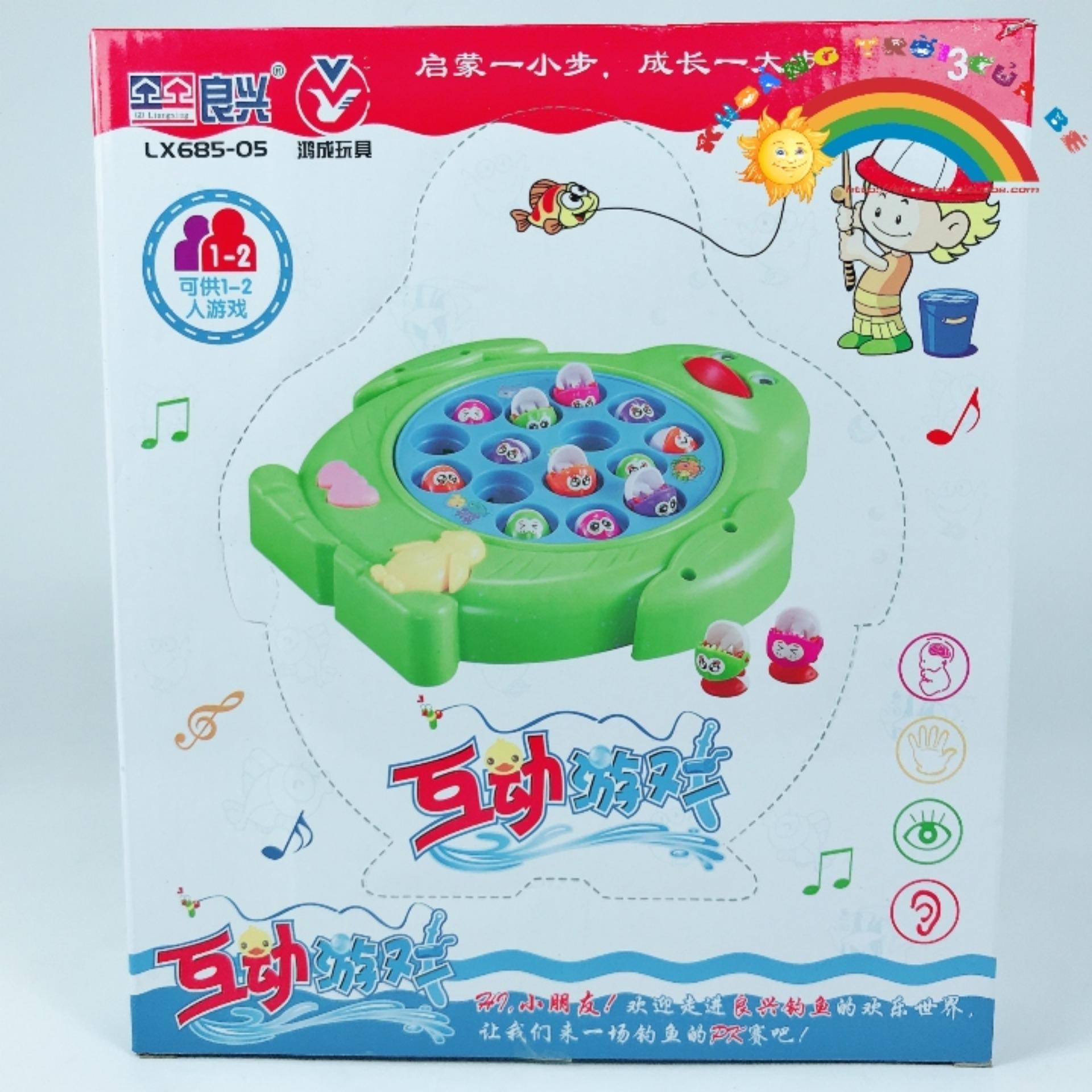Hình ảnh Đồ chơi câu cá LX685-05 KA857