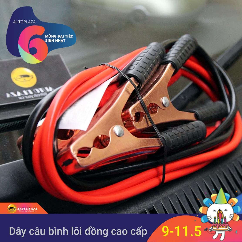 Bộ dây câu bình ắc quy Ô tô xe máy 500A dài 2.2m (Đen Đỏ) AutoPlaza