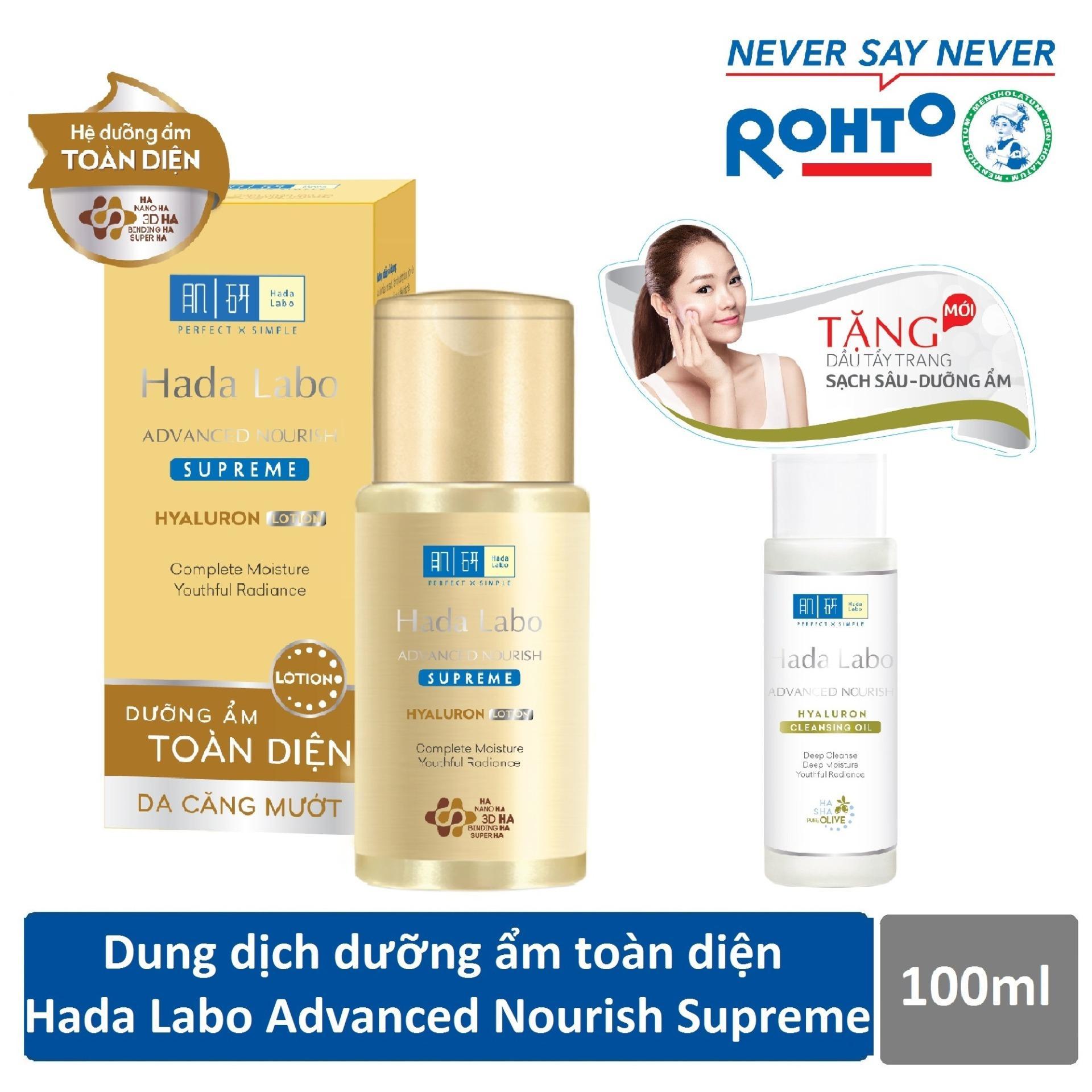 Dung dịch dưỡng ẩm toàn diện Hada Labo Advanced Nourish Supreme Hyaluron Lotion 100ml + Tặng Dầu tẩy trang Hada Labo 40ml nhập khẩu