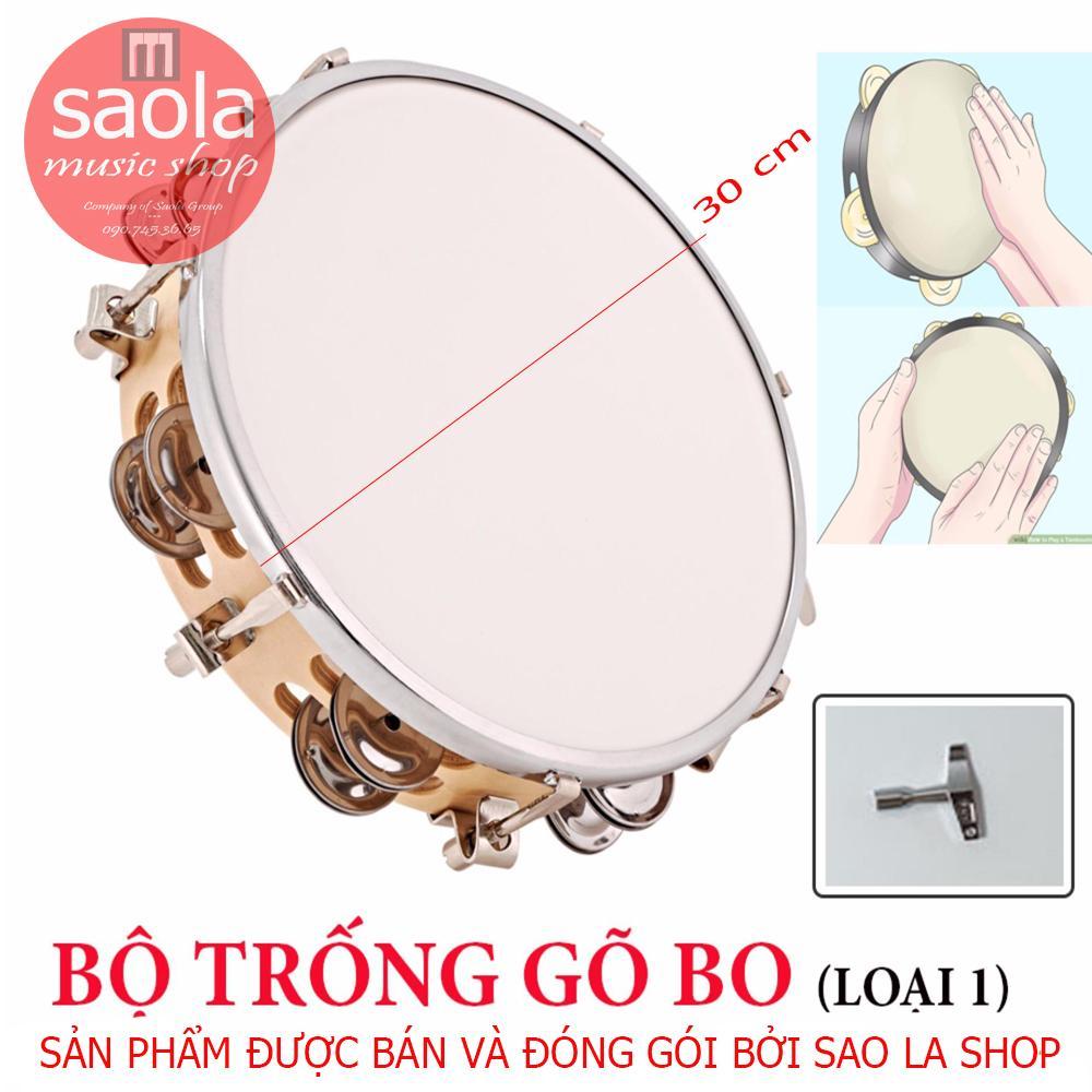 Trống Lắc Tay - Lục Lạc Gõ Bo Tambourine (Tặng Khóa Chỉnh Mặt Trống ) Giá Rất Tiết Kiệm