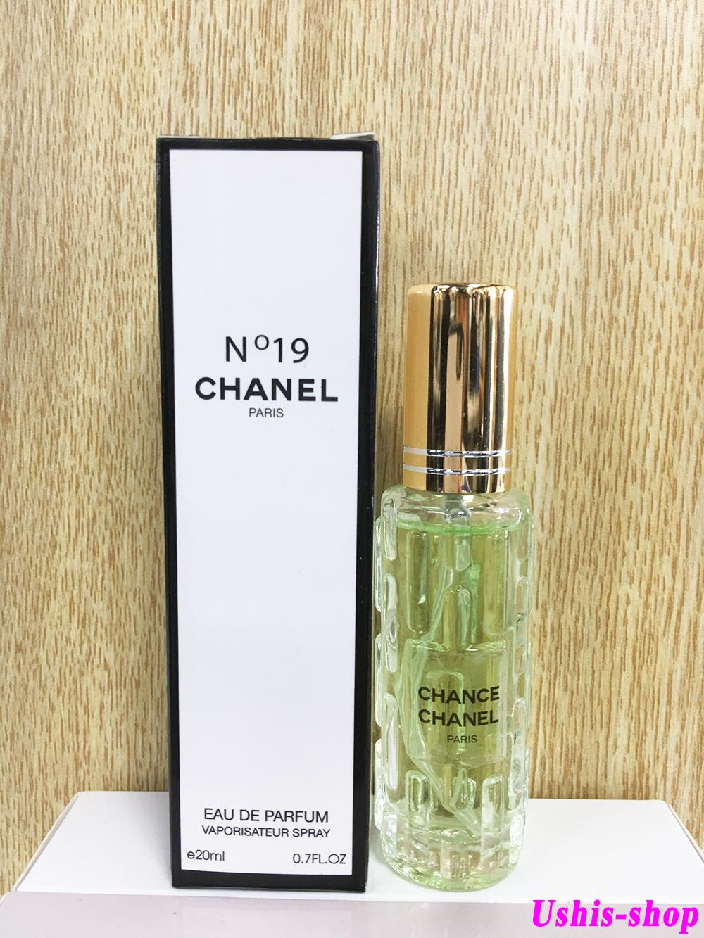 Nước hoa mini Chance Eau De Parfum (20ml) [Ushis-shop]