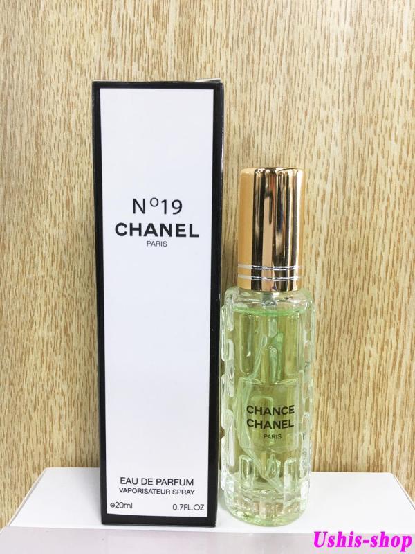 Nước hoa mini Chance Eau De Parfum (20ml) [Ushis-shop]