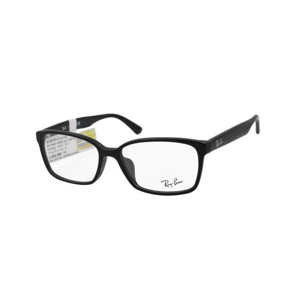 Giá bán Gọng kính RB5290D 2477 4
