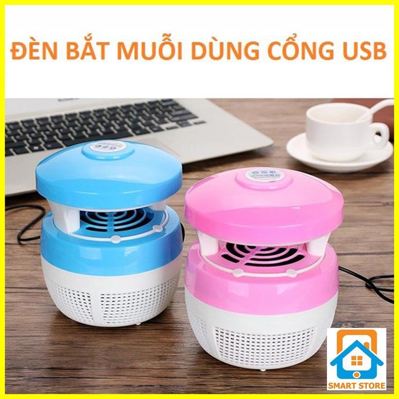 Đèn diệt muỗi kiêm đèn ngủ dùng cổng sạc USB tiện lợi tiết kiệm điện giảm giá SS38