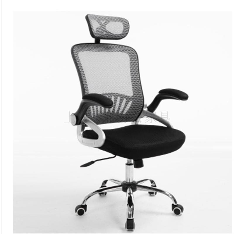 Ghế xoay văn phòng mẫu mới cao cấp Tâm house GX004 giá rẻ