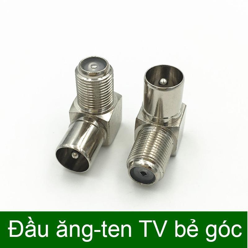 Hình ảnh Đầu jack cắm angten TV bẻ góc (Phích cắm ăng ten TV) dạng vặn ren