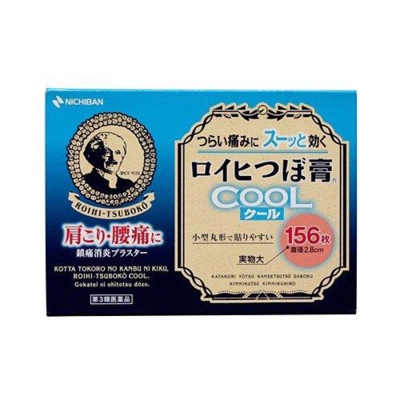 Dán Huyệt Đạo Roihi Tsuboko 156 miếng - Lạnh tốt nhất