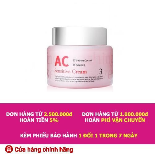 Mua Kem Dưỡng Da Cao Cấp Danh Cho Da Nhạy Cảm Ac Sensitive Cream Skinaz Skinaz Trực Tuyến