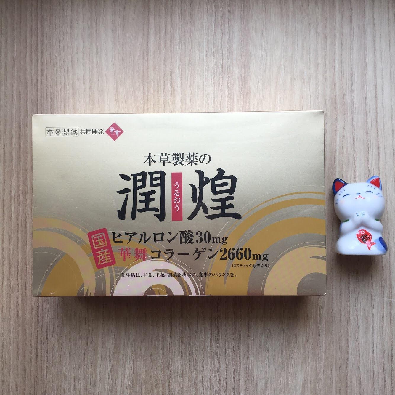 Ôn Tập Collagen Hanamai Gold Vi Sụn Nổi Tiếng Nhật Bản