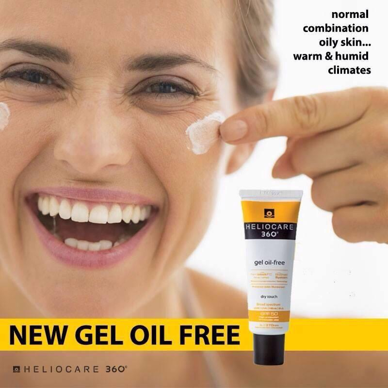 Kem Bảo Vệ Da Dưới Nắng Heliocare 360 Gel Oil-Free SPF50 nhập khẩu