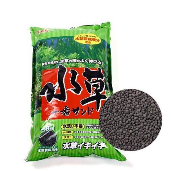 Phân nền Nhật chuyên trồng cây hồ thủy sinh 2kg (GEX xanh)