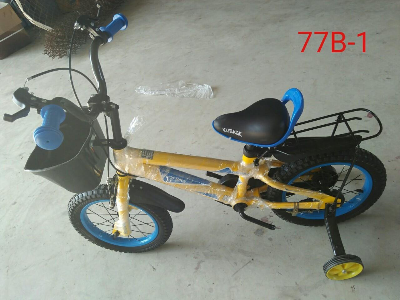 Mua Xe đạp sắt (2 bánh nam) 77B12 có yên - Tay cong - 12 inh (cho bé 2 - 4 tuổi)
