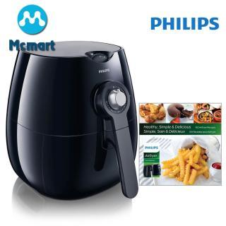 Nồi chiên không dầu Philips HD9220 (Đen) - Hàng nhập khẩu - Công suất 1425 W - bảo hành 24 tháng thumbnail