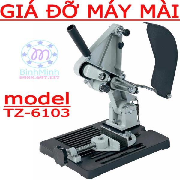 giá đỡ máy mày TZ-6103 - gia do may mai