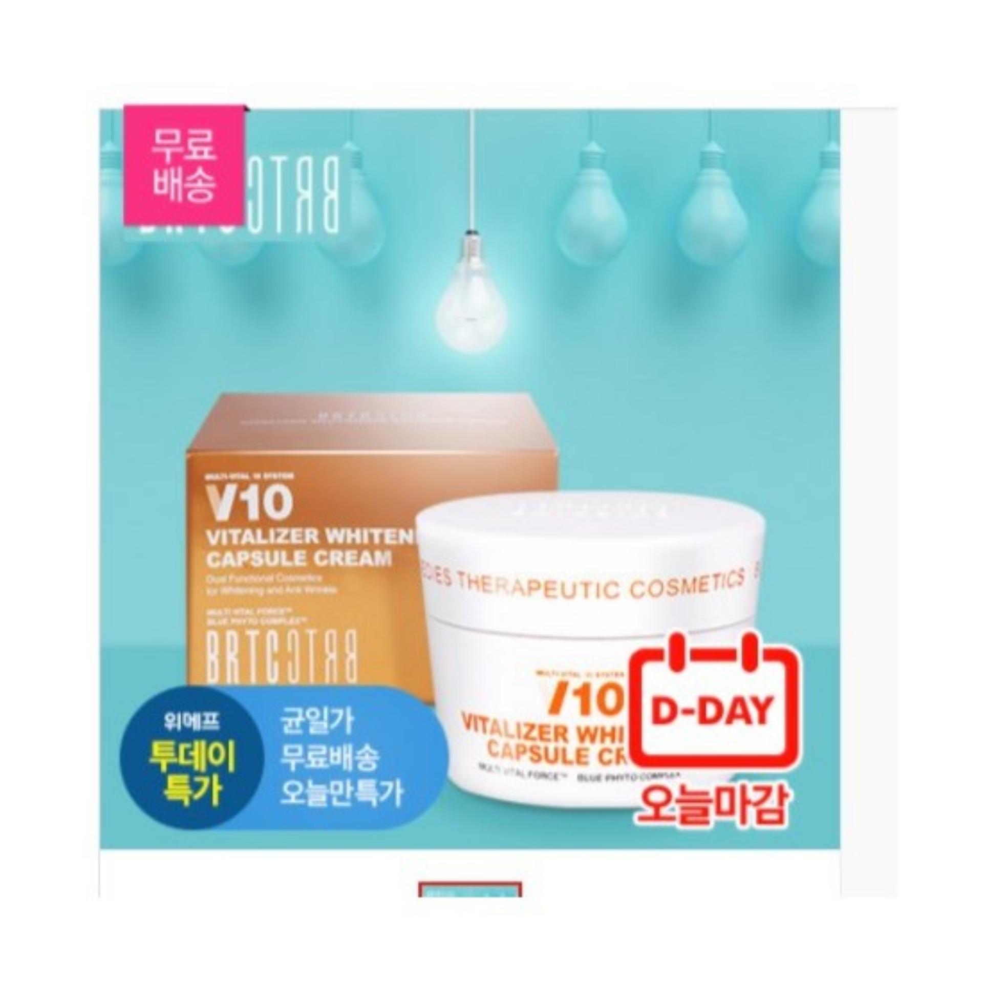 Kem trắng da BRTC Vitalizer Whitening V10 nhập khẩu
