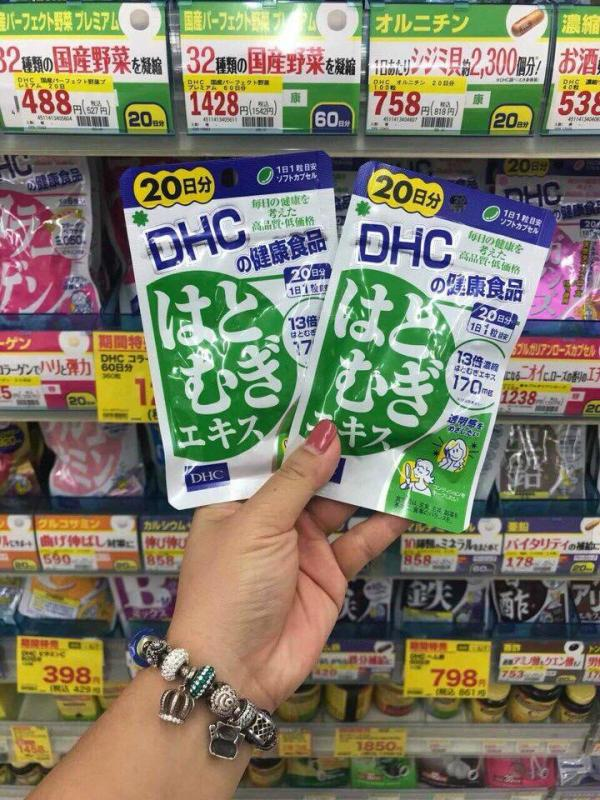 Viên uống trắng da Coix Extract DHC Nhật Bản 20 ngày cao cấp
