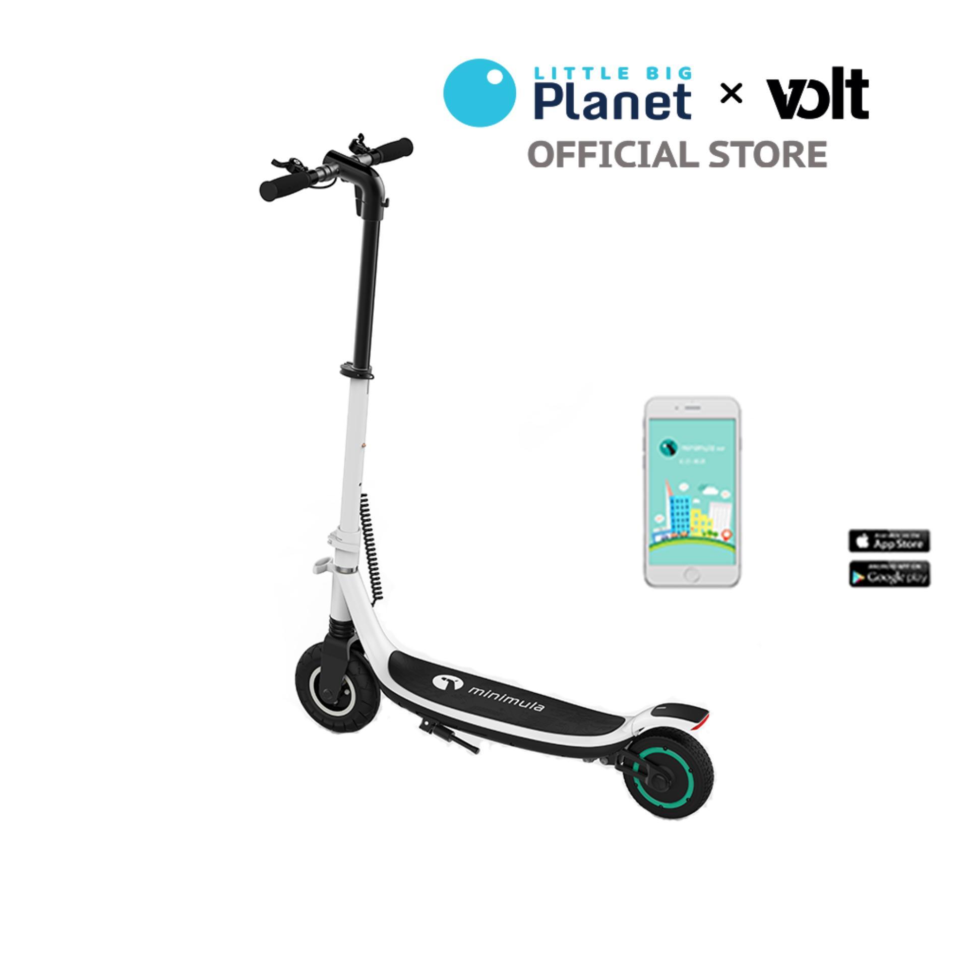 Xe scooter điện MINIMULA PLUS - Hàng Công nghệ Pháp