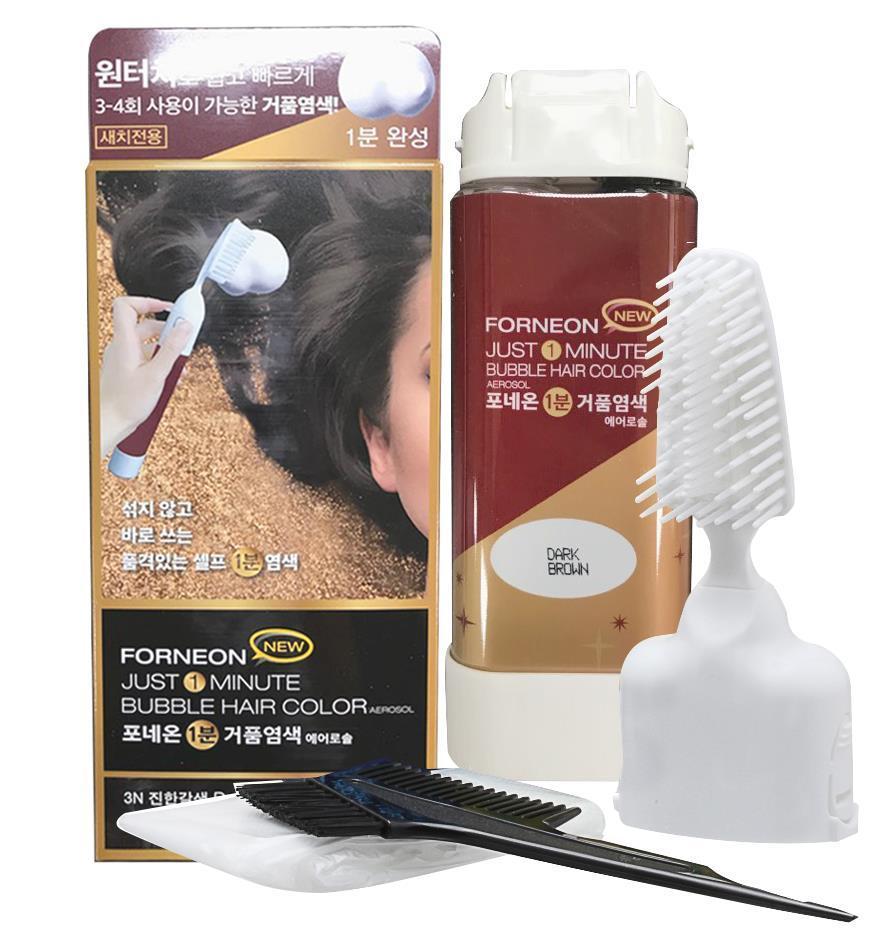 Lược nhuộm tóc thông minh nhập khẩu Hàn Quốc FORNEON( Nâu trầm-3N)