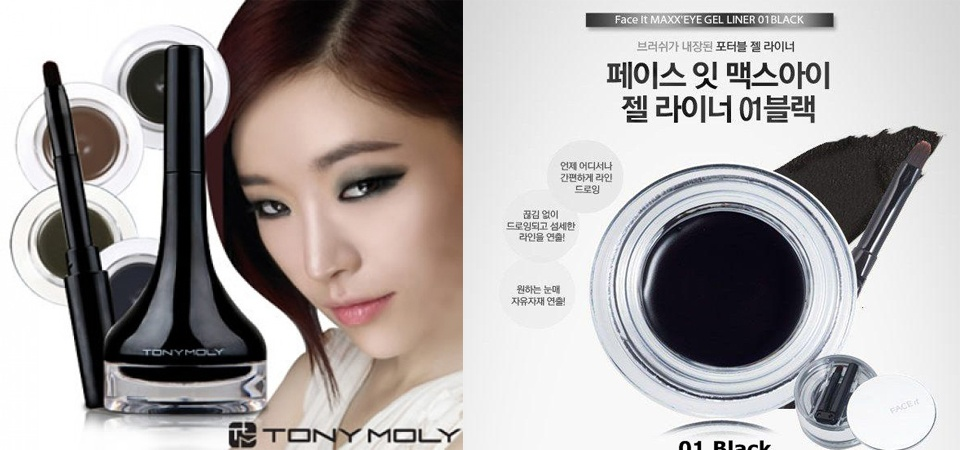Image result for gel tonymoly