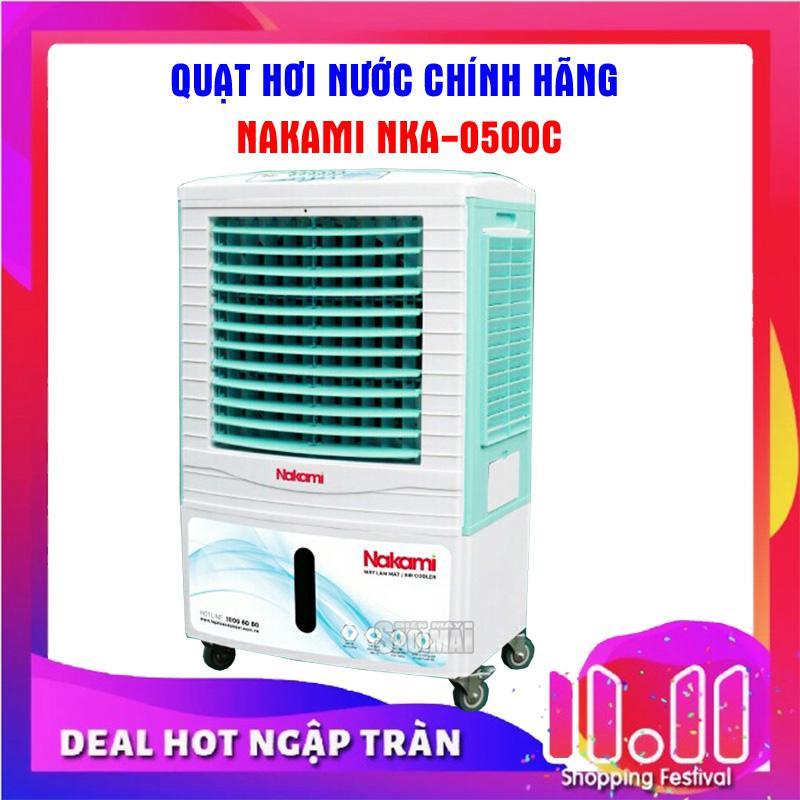 Quạt điều hòa hơi nước làm mát không khí NAKAMI NKA-05000C ( 2018 )