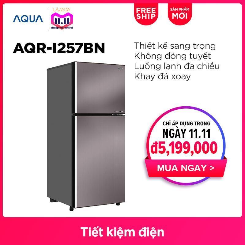 Tủ Lạnh AQUA Inverter AQR-I257BN 255L - Hàng phân phối chính hãng
