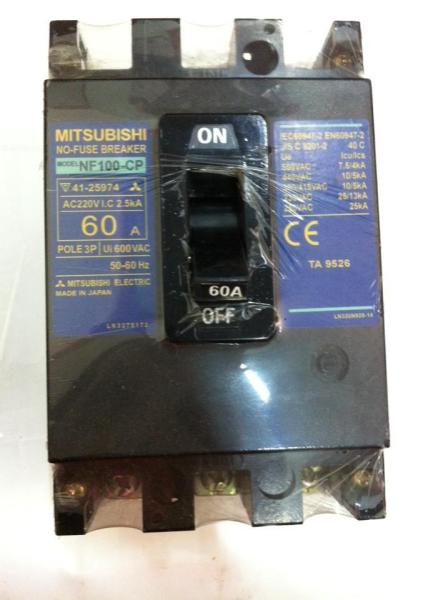Aptomat 3 pha 60A nội địa / CB 3 pha 60A nội địa