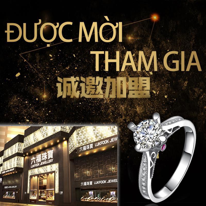 Lukfook 六福 Nhẫn đính hôn kim cương