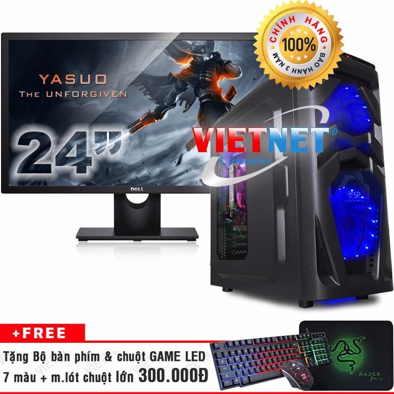 Hình ảnh Bộ máy chiến game intel i7 2600 RAM 16GB 2TB + LCD Dell 24 inch (chính hãng VietNet)