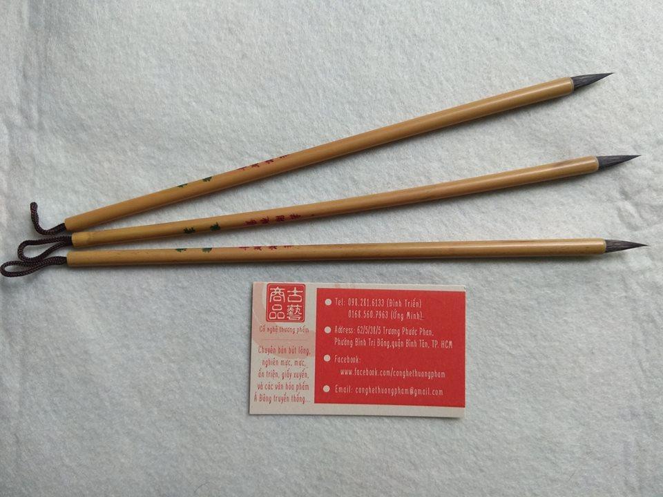 Mua [Bộ đôi 2 bút] Bút lông thư pháp tiểu tự Hắc Lang