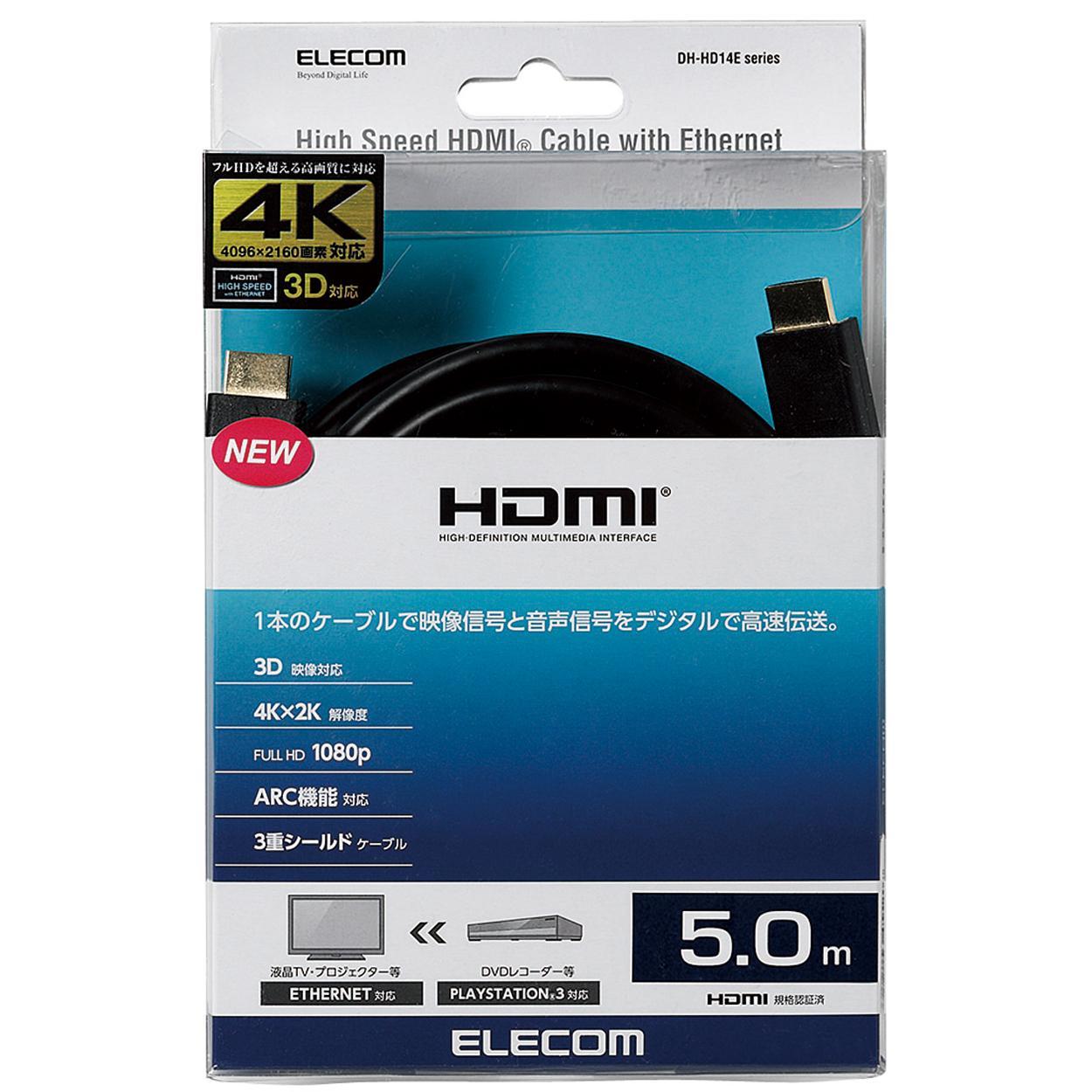 Dây Cáp HDMI 3D Elecom DH-HD14ER50BK 5m (Đen)