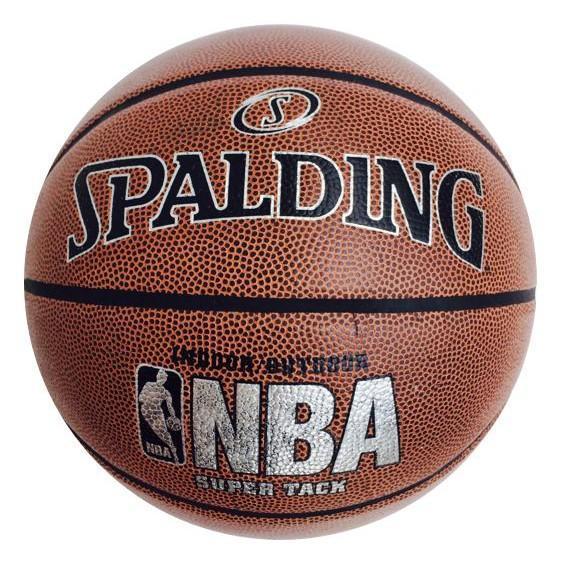 Bóng rổ số 7 da PU Spalding NBA siêu đẹp Tặng kim bơm, lưới đựng Nhật Bản