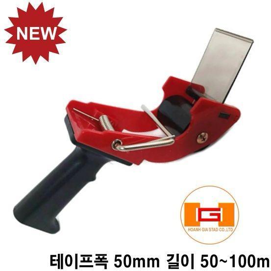 Dụng cụ cắt dán băng keo-băng dính tay cầm Kwang Myung HQ-KM831
