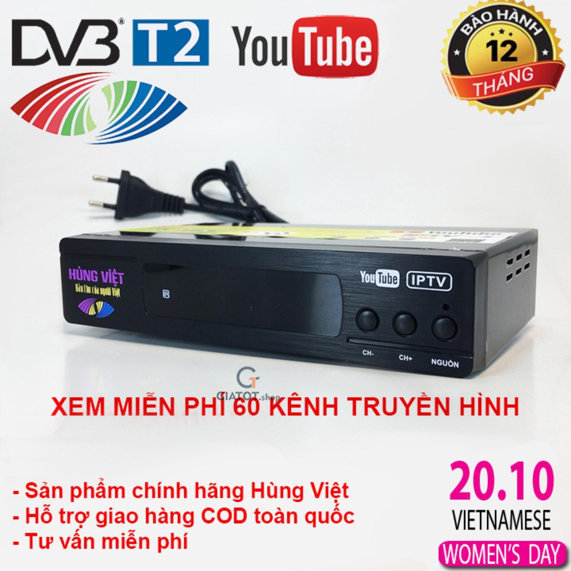 Hình ảnh Đầu thu kỹ thuật số DVB T2 HÙNG VIỆT TS-123 Internet có thể xem Youtube