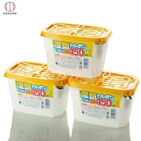 Set 3 hộp hút ẩm Kokubo 450ml hàng nội địa Nhật