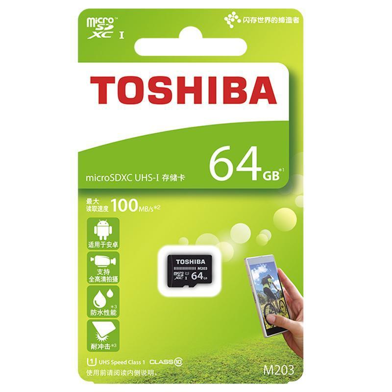 Thẻ nhớ MicroSDXC Toshiba M203 UHS-I U1 64GB 100MB/s (Đen)