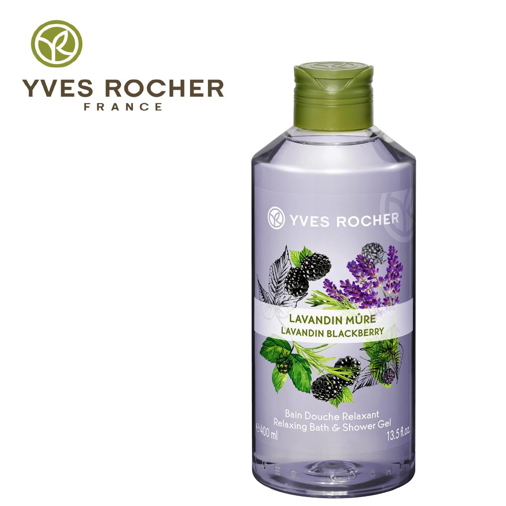 Gel tắm YVES ROCHER RELAXING BATH AND SHOWER GEL LAVANDIN BLACKBERRY 400 ML BOTTLE nhập khẩu
