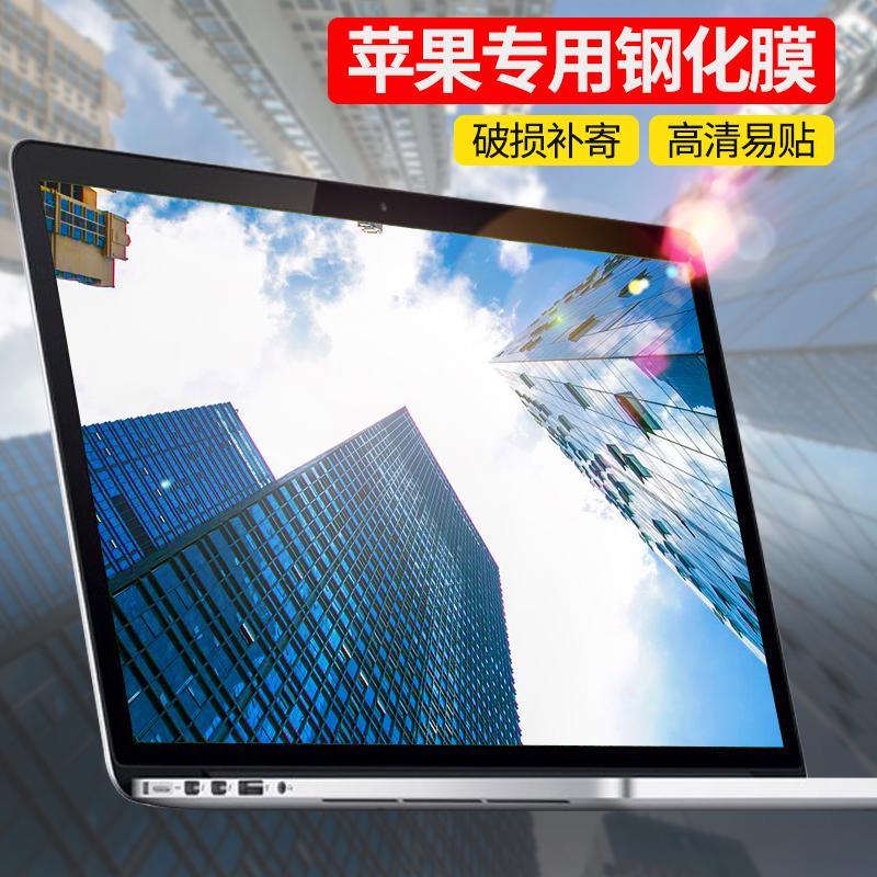 Hình ảnh Mac Air13/Pro15 Apple Laptop Xách Tay Máy Tính Màng Dán