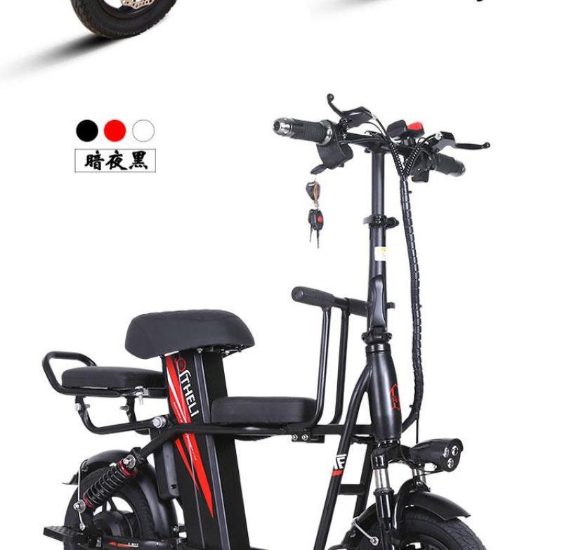 Phân phối Xe đạp điện gấp E-Bike