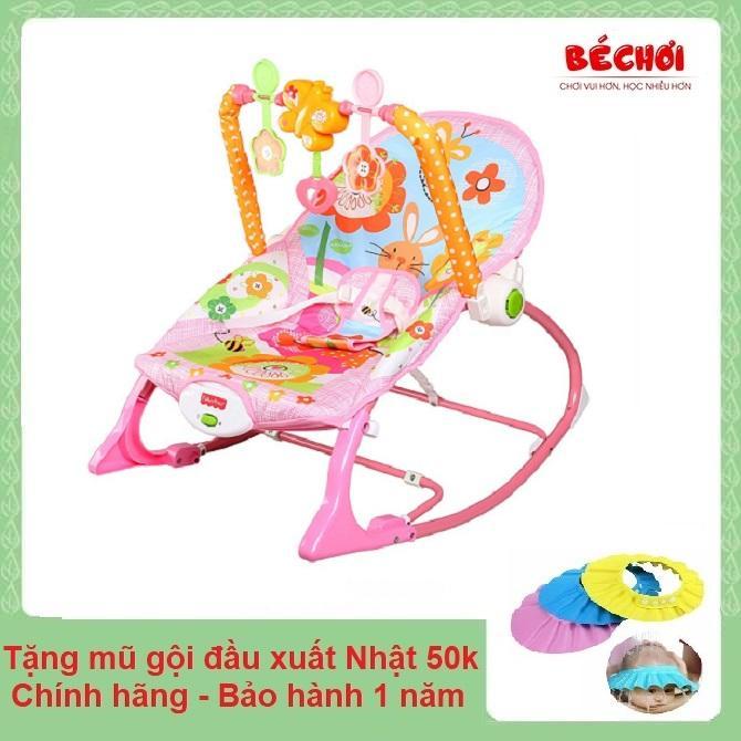 Ghế Rung Fisher Price Màu Hồng Cho Bé Y4544 Đang Ưu Đãi