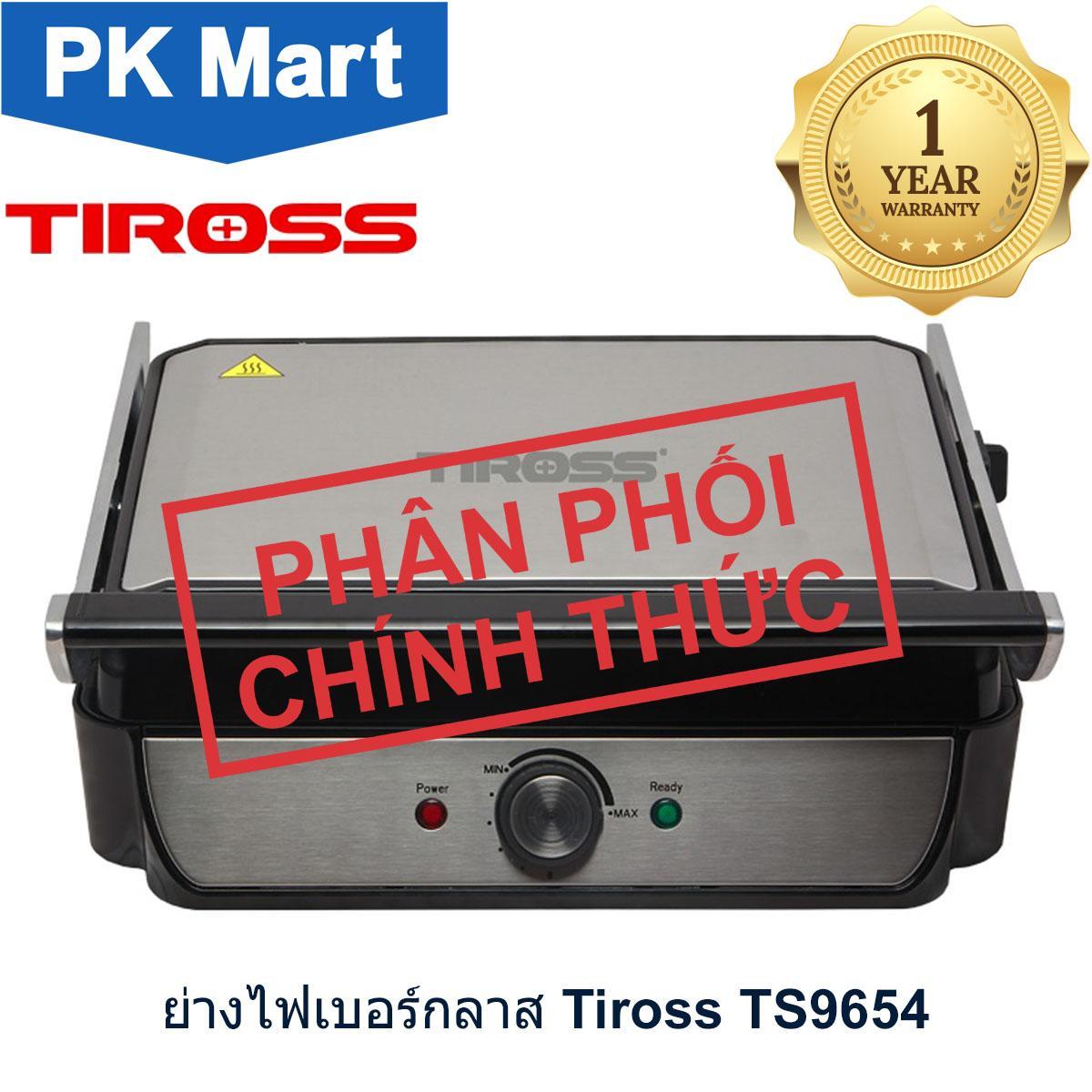 Kẹp nướng điện Tiross TS9654