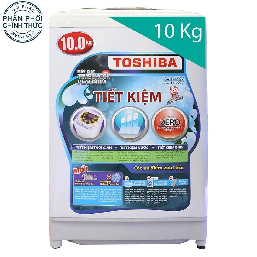 Hình ảnh Máy giặt Cửa Trên Toshiba AW-B1100GV (WD) 10Kg (Trắng)