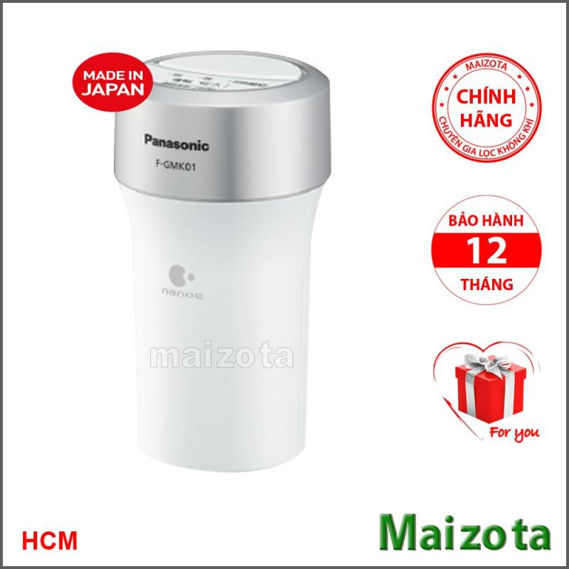 Bảng giá Máy lọc không khí khử mùi trên ô tô Panasonic F-GMK01-W