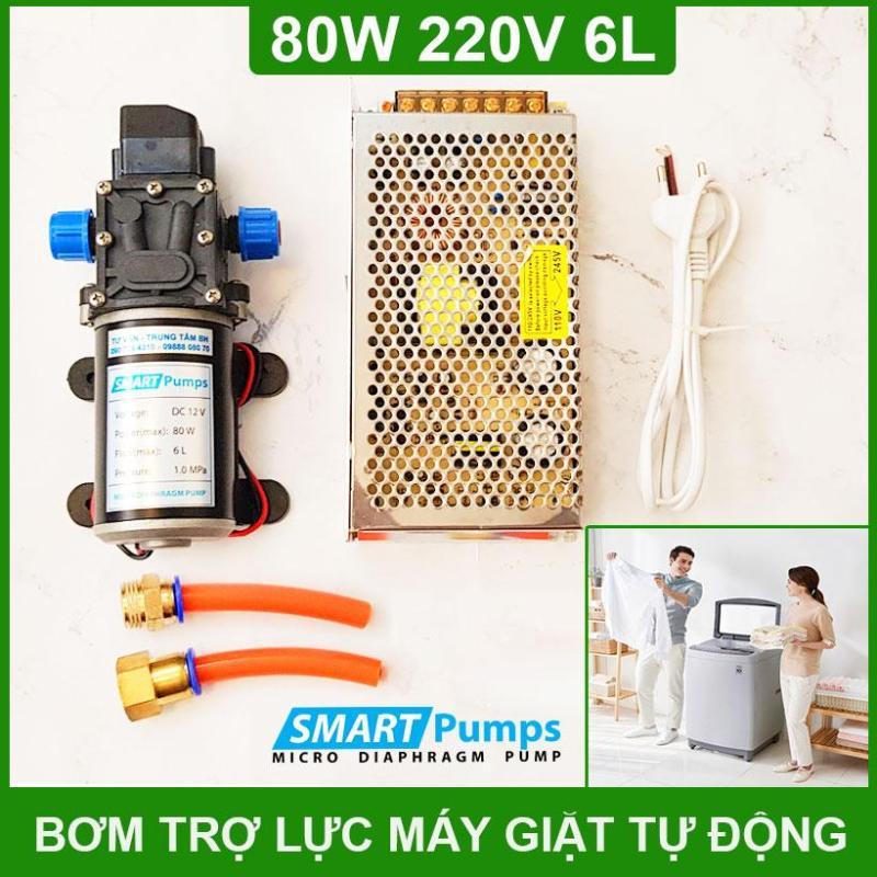 Bảng giá Máy Bơm Nước Trợ Lực Máy Giặt 220V 80W 6L Tự Động Điện máy Pico