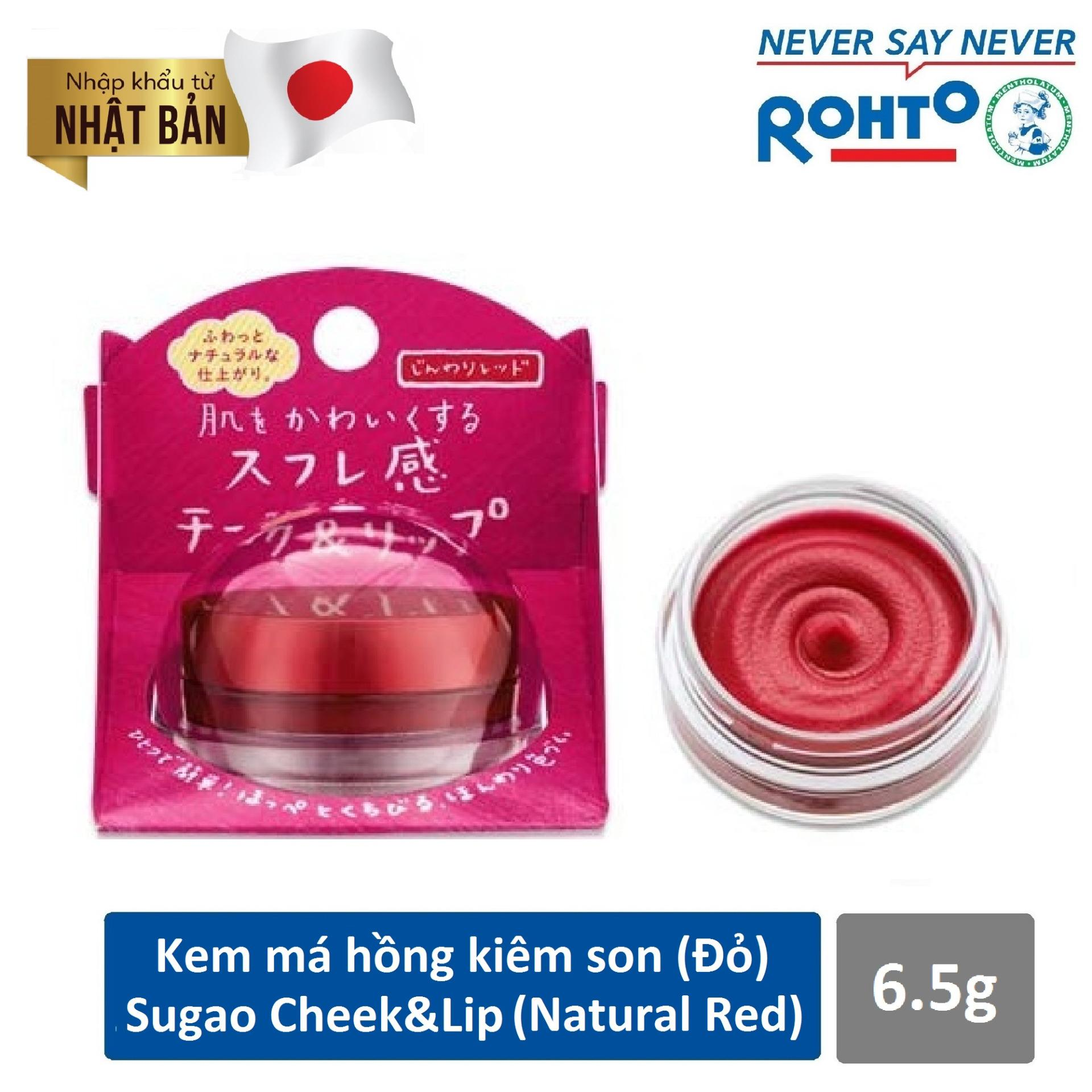 Mã Khuyến Mại Kem Ma Hồng Kiem Son Mau Đỏ Sugao Air Fit Cheek Lip Natural Red 6 5G Nhập Khẩu Từ Nhật Bản Sugao Mới Nhất