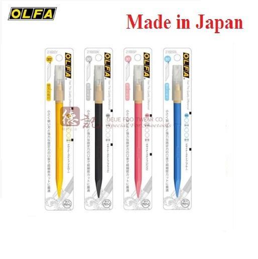 Dụng cụ cắt giấy Nhật 216 BSBK(OLFA)