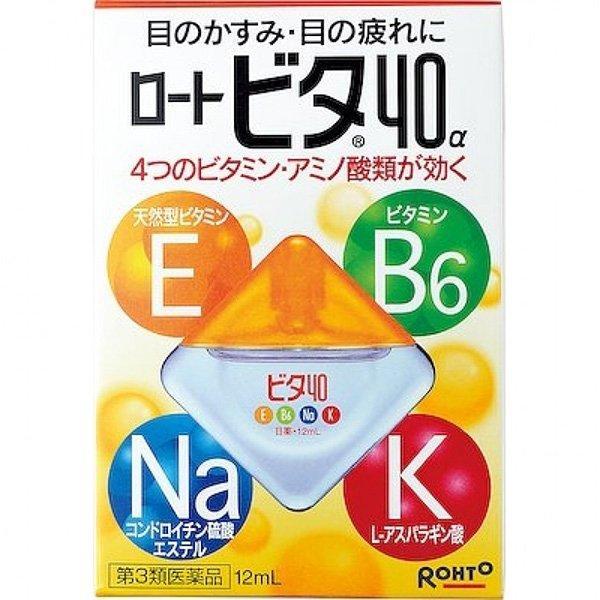Thuốc nhỏ mắt Rohto Nhật Bản 12ml (màu vàng)