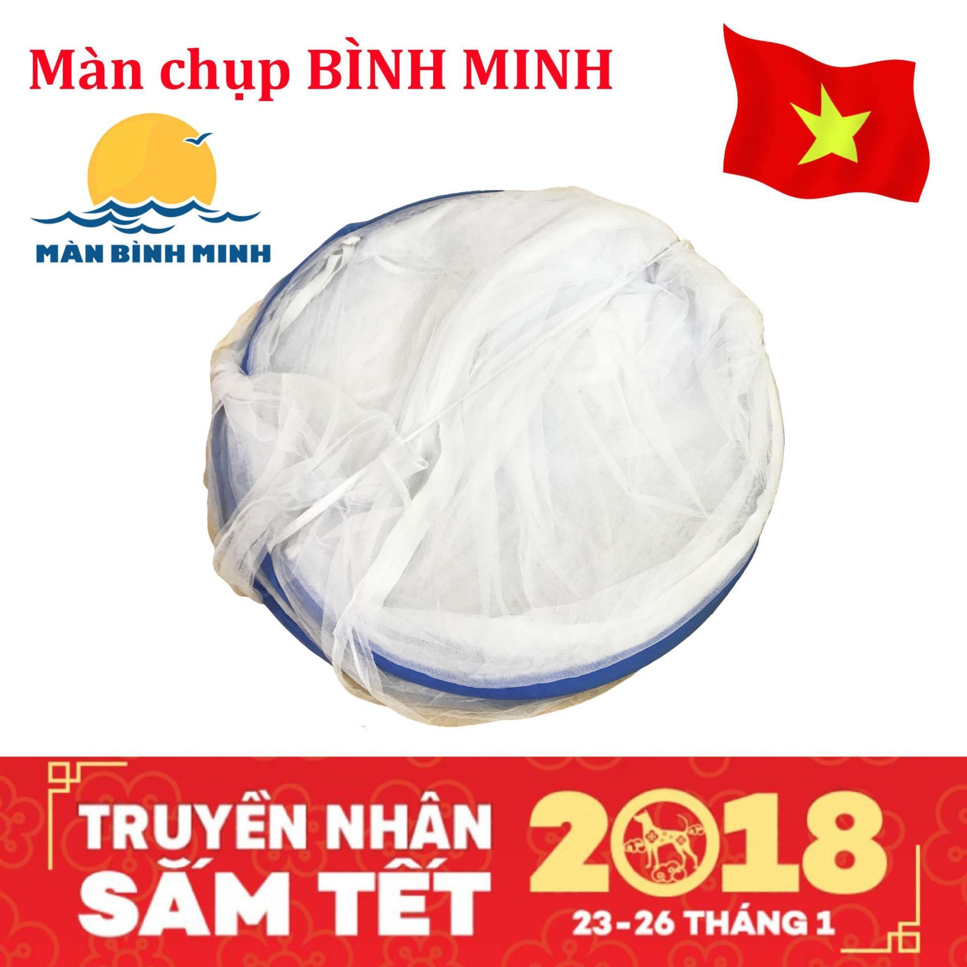 Man Chụp Tự Bung Chống Muỗi Loại 2 Cửa 1M6 X 2M Sieu Bền Hang Việt Nam Màn Chụp Bình Minh Chiết Khấu